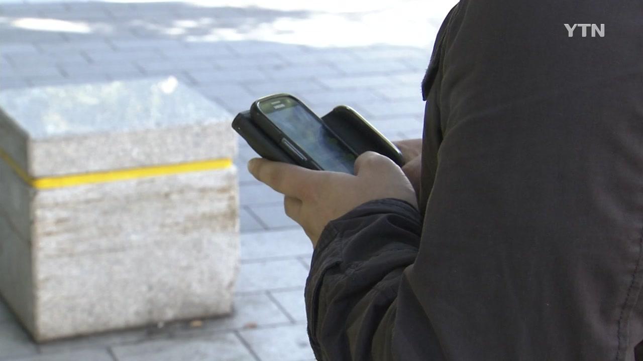 스마트폰 중독...안전사고 위험 2배!