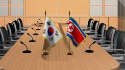 9일 남북회담 성사...평창올림픽 '최우선'