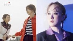 [좋은뉴스] '청각장애 어린이를 위한 노래' 프로젝트