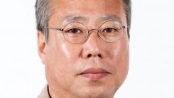오석근 감독, 신임 영화진흥위원회 위원장 임명