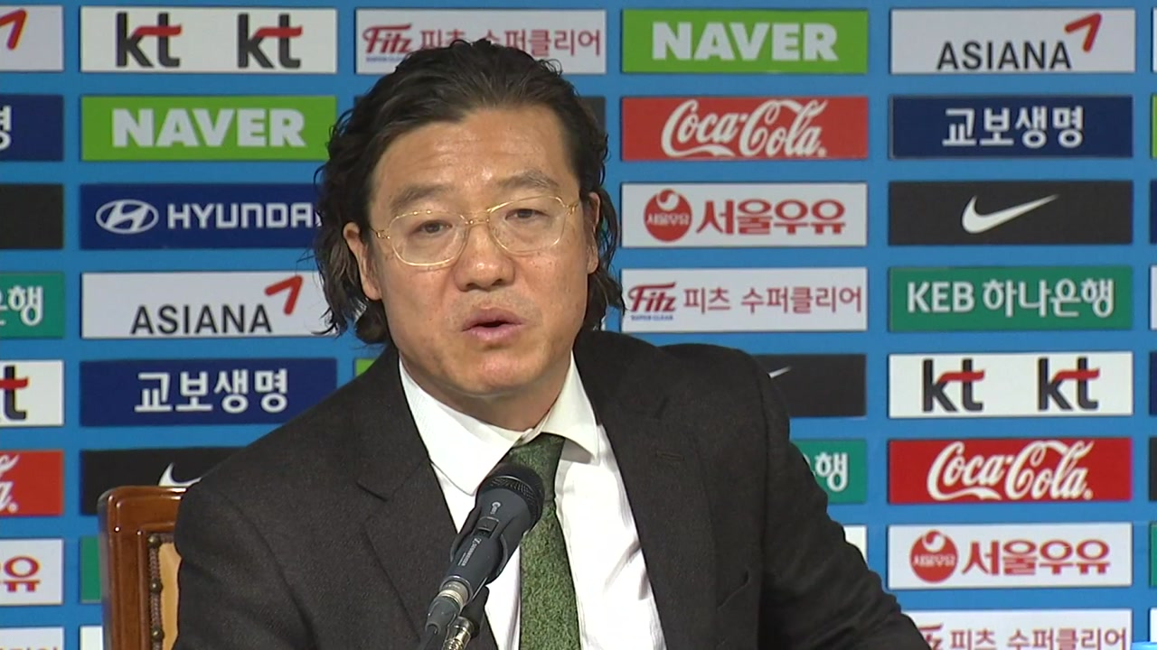 """김판곤 위원장 """"월드컵 대비 기술분석코치 선임"""""""