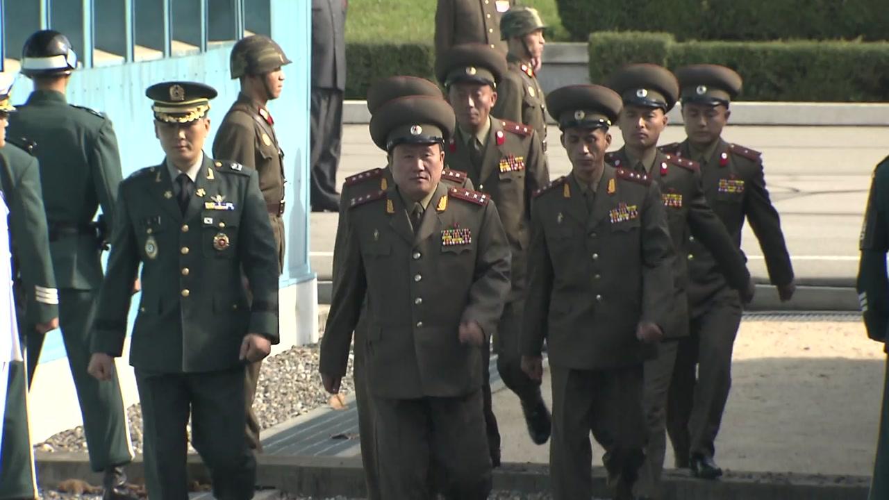 北 대표단, 걸어서 JSA 군사분계선 넘는다