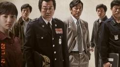 '1987' 박스오피스 역주행...'신과함께' 제치고 1위 등극