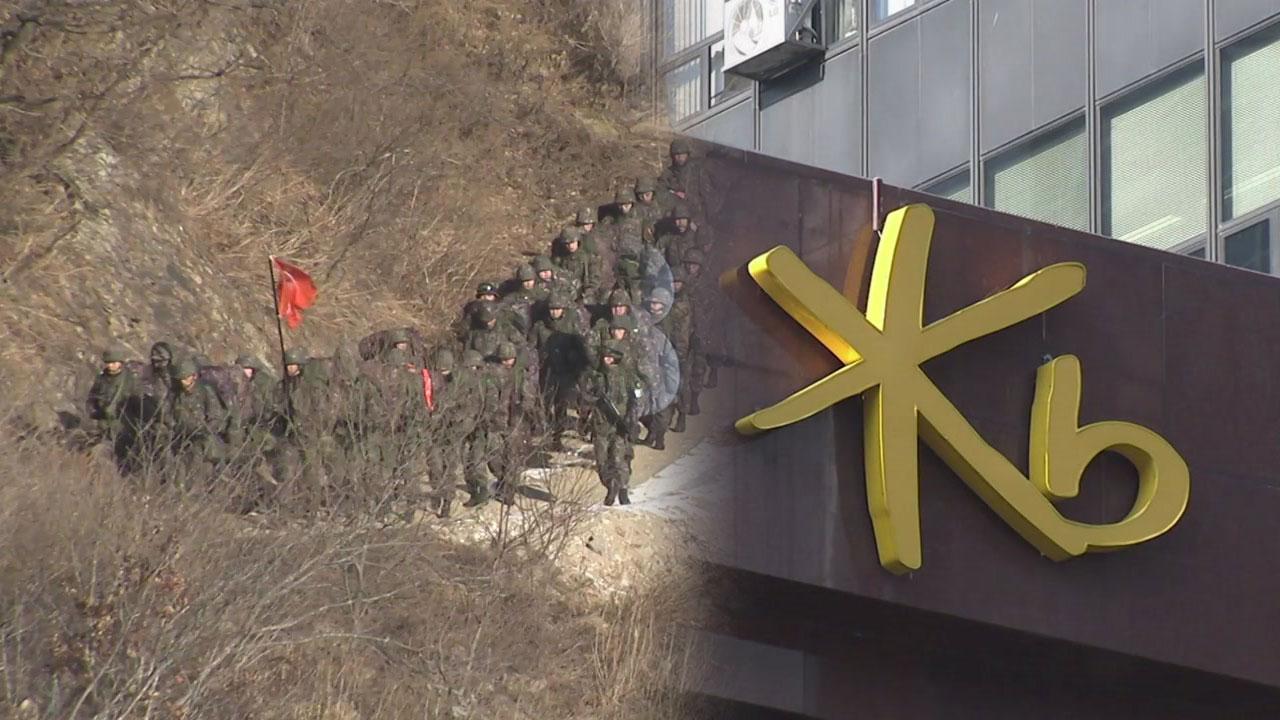 피임약 먹고 100km 행군한 신입사원들