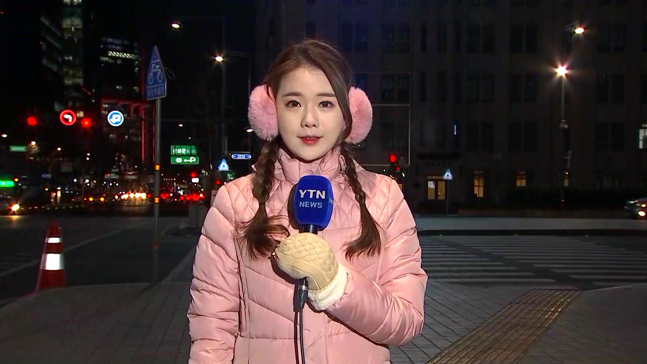 [날씨] 출근길, 올겨울 최강 한파 맹위...서울 -14.7℃