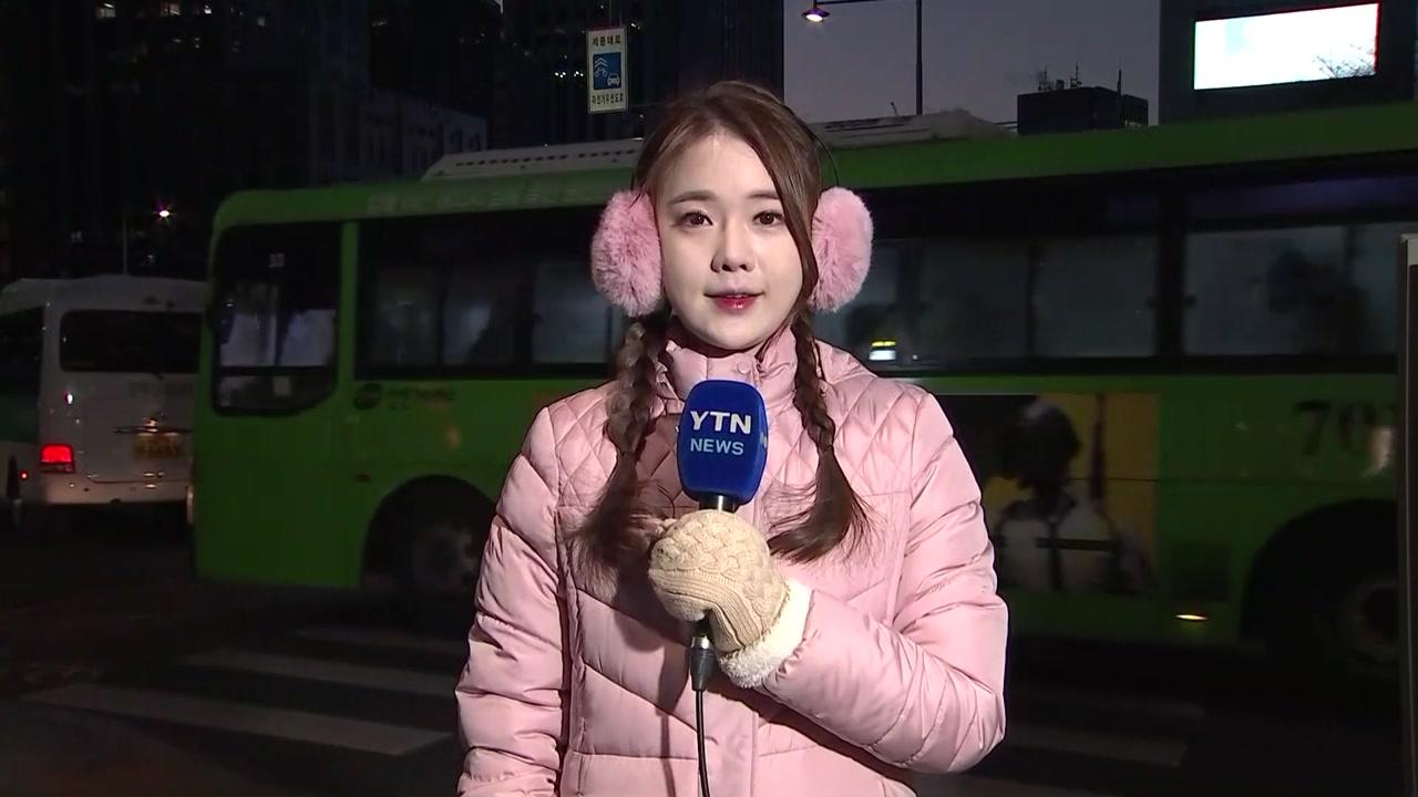 [날씨] 올겨울 '최강 한파' 절정...서울 체감 온도 -20.4℃