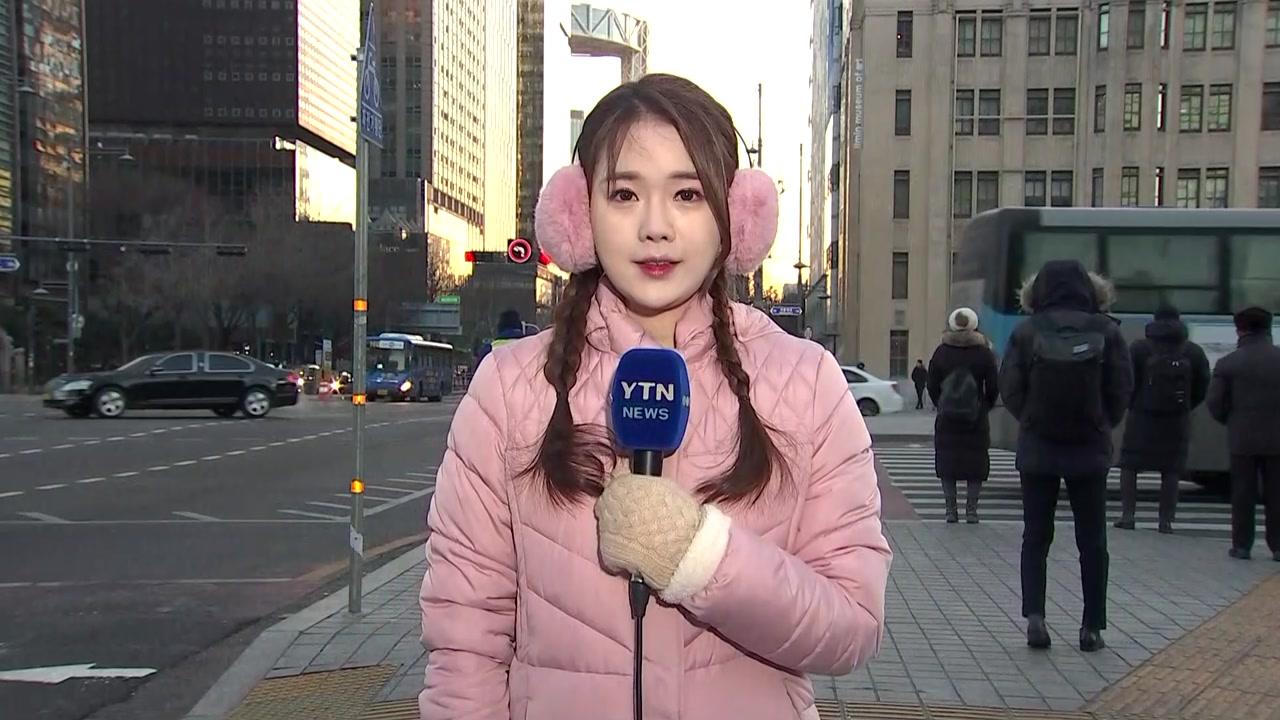 [날씨] 출근길, '최강 한파' 절정...서울 -15.1℃