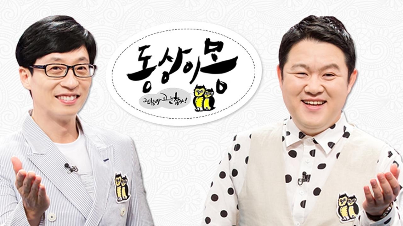 """SBS """"외주 스태프 임금 상품권으로 준 것 잘못...즉각 시정하겠다"""""""