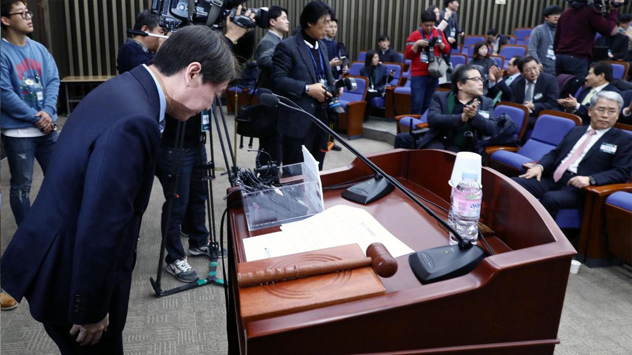 국민의당, 다음 달 4일 전당대회...합당 최종 결정