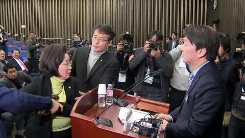 난장판 된 국민의당 당무위...찬반 양측 고성·몸싸움