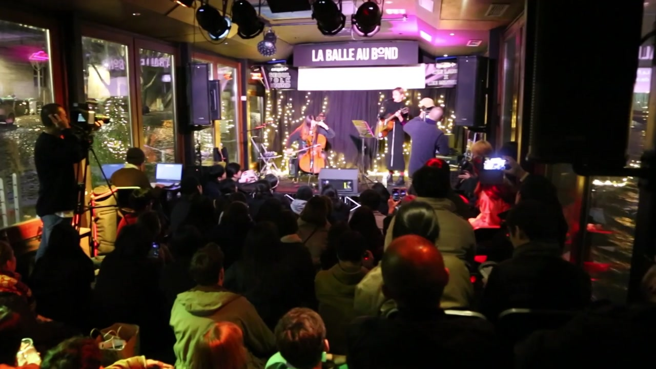 파리 강변에 울려 퍼진 한국 음악