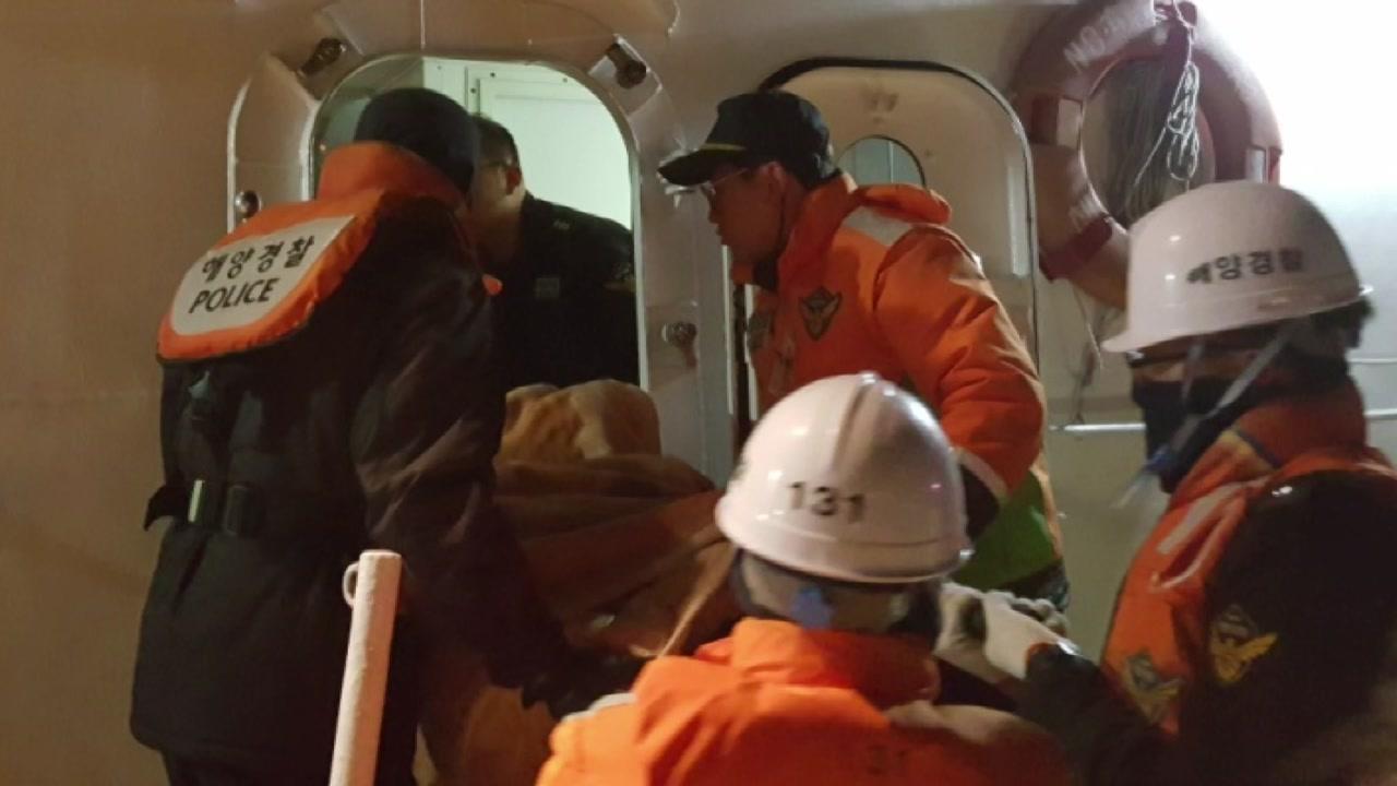여수해경, 뱃길 끊긴 섬 응급환자 2명 이송