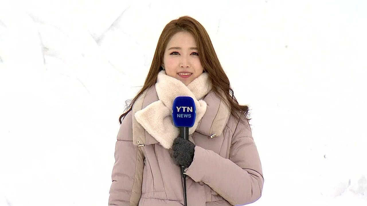 [날씨] 낮부터 추위 풀려...이색 겨울 축제 즐겨요