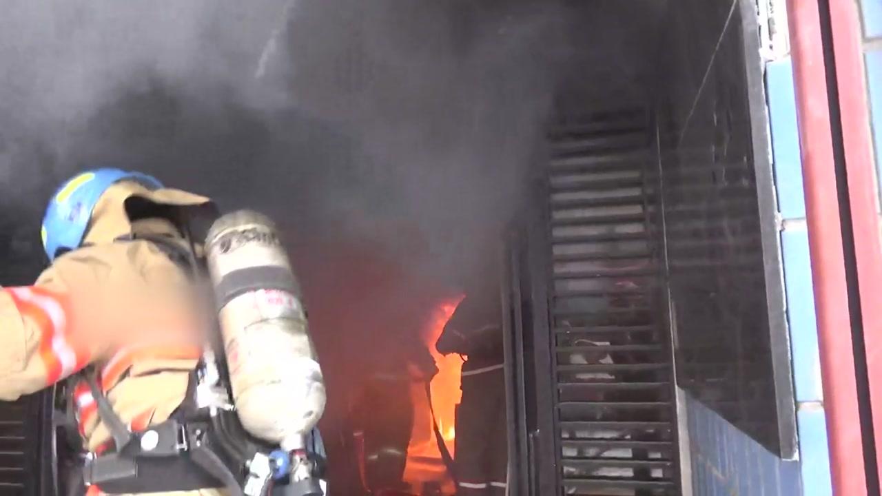 내부 수리 중 건물 불...작업자 19명 대피
