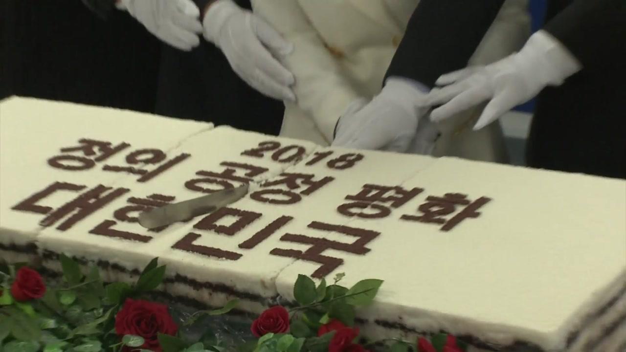 """지방선거 5달 앞으로...""""9석+α"""" vs """"6석 사수"""""""