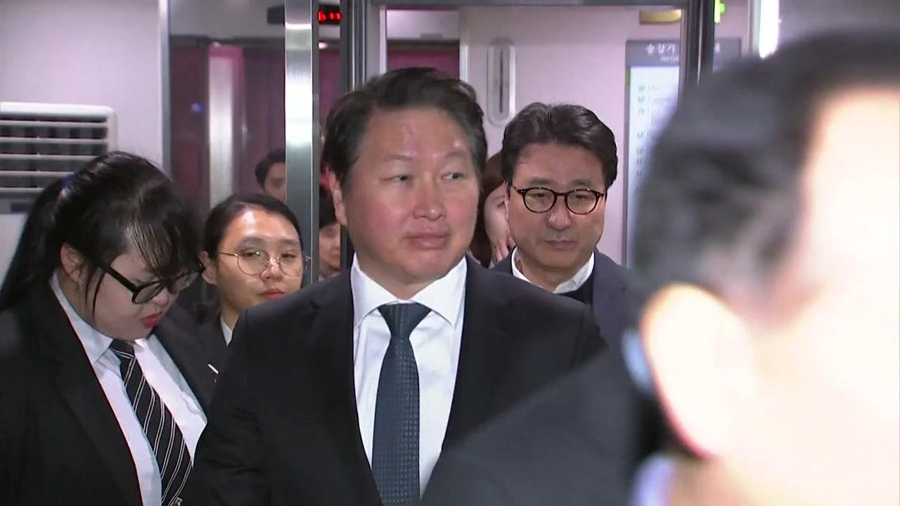 """최태원·노소영 2차 이혼조정 출석...""""합의 안 돼"""""""