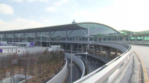 인천공항 2터미널 개항…대한항공 탑승객 이용