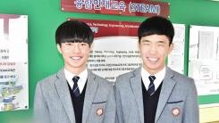 [좋은뉴스] 위기의 순간 빛난 고등학생들의 대응
