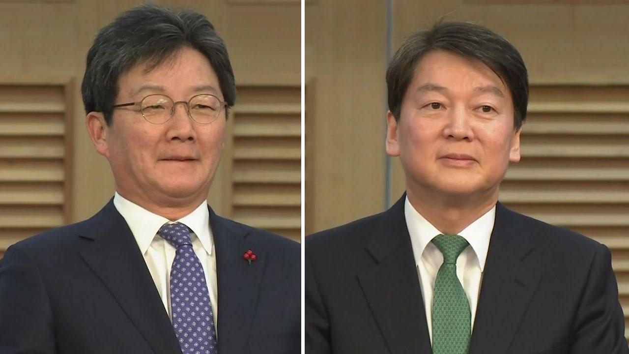 [속보] 안철수·유승민 오늘 오전 '통합 공동선언'