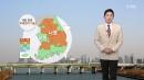 [날씨] 내일도 곳곳 미세먼지 기승...큰 추위 없...