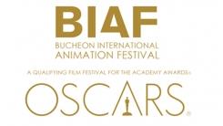 "'BIAF' 측 ""올해로 20회...국제 위상·브랜드 가치 높일 것"""