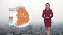 [날씨] 낮부터 중국발 스모그 유입...큰 추위 없어
