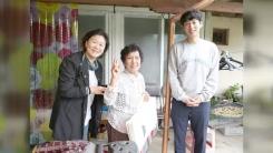 [좋은뉴스] 할머니와 청년들의 아름다운 동행
