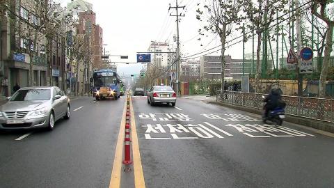 """""""제한속도 60→50km""""…보행자 중심 도로 만든다"""