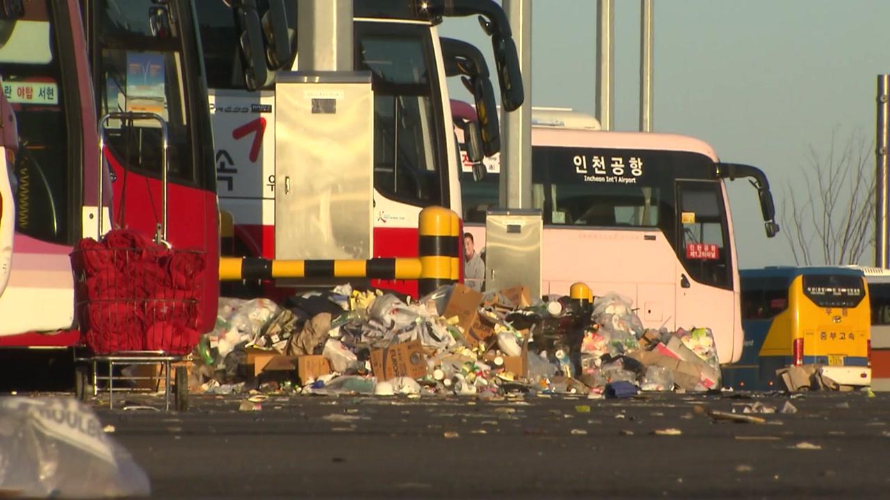"""[현장24] """"개장 일주일 만에..."""" 인천공항 버스 주차장 쓰레기 '몸살'"""