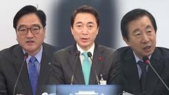[취재N팩트] '평화올림픽' vs '평양올림픽'...여야 신경전 가열