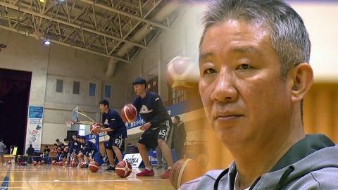 농구 대통령, 한국 농구의 미래를 그리다