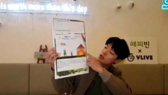 [좋은뉴스] 종이접기에 나선 배우들, 이유는?
