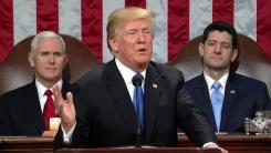 트럼프, 첫 연두교서 발표...대북압박 강조