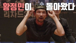 [자막뉴스] 영화가 아닌 '연극'으로 돌아온 황정민