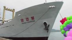 北예술단 본진 방남...'대북 외교전' 펼쳐질 평창