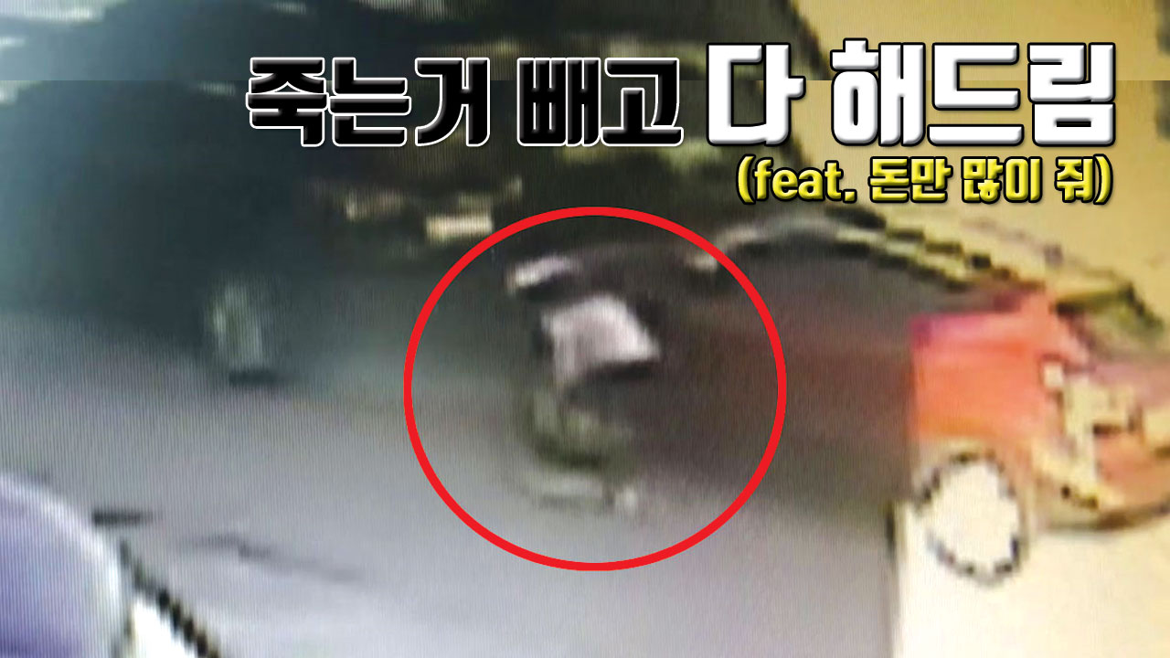 [자막뉴스] 돈 주면 다하는 불법 흥신소에서 발견된 것