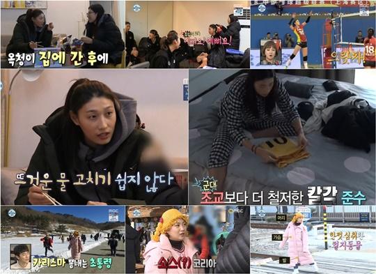 '나혼자산다', 배구여제 김연경 매력 通했다...시청률 12.4% 기록