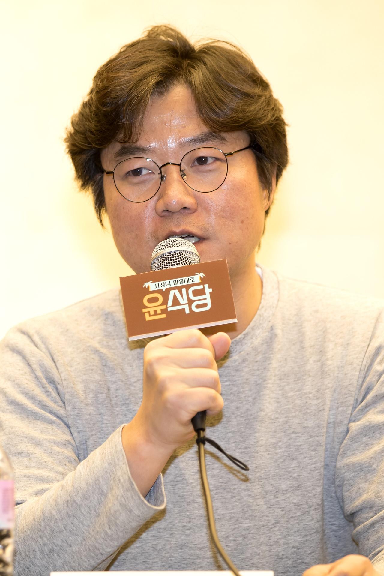 """나영석 PD """"'윤식당2' 위생 지적, 제작진 미흡한 탓"""""""