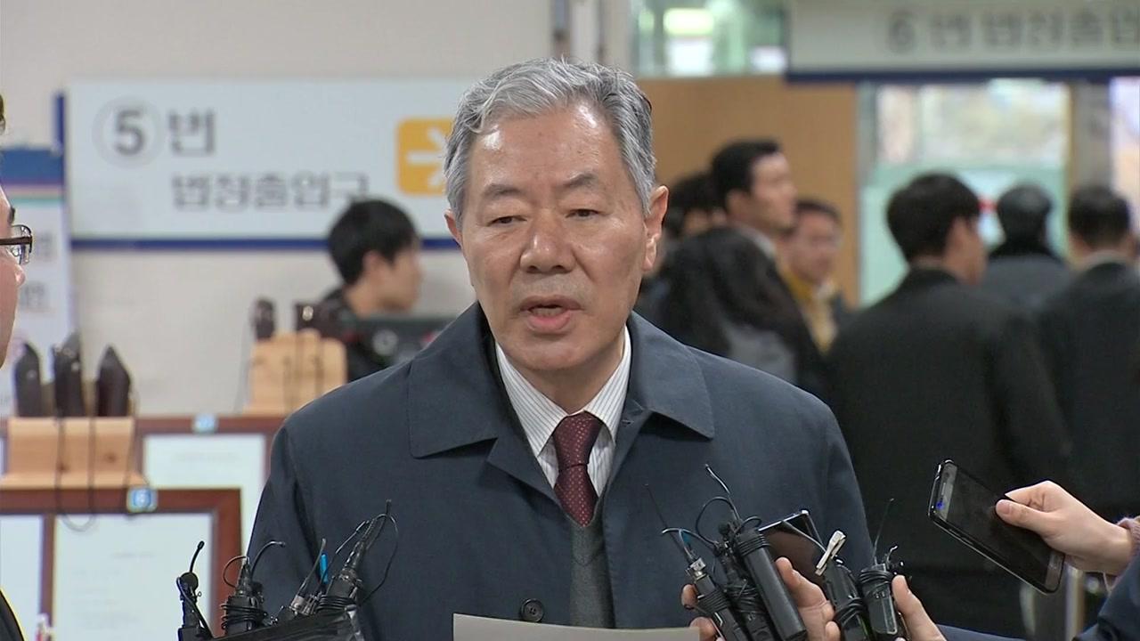 """이경재 변호사 """"崔 1심 선고, 할 말이 없는 판결"""""""