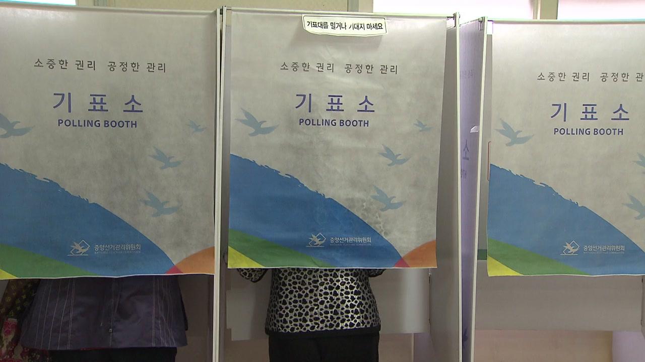 지방선거 D-120...광역단체장·교육감 예비후보 등록 시작