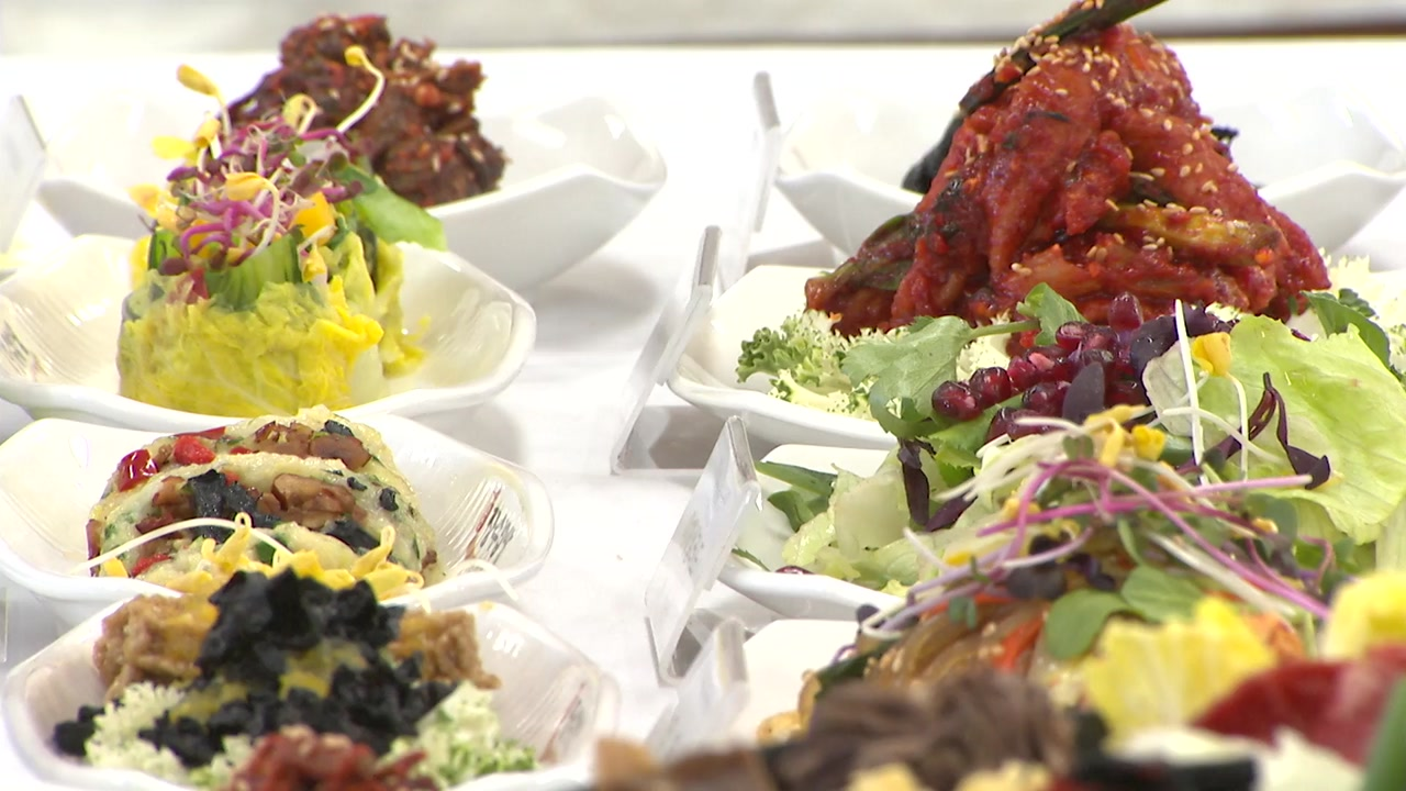 충북 괴산 '장수 밥상', 소비자 입맛 공략