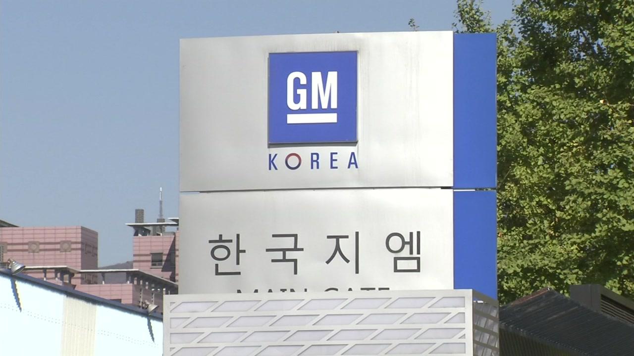 """""""GM 자구책이 우선""""...'이달 말 시한' 얽매이지 않아"""