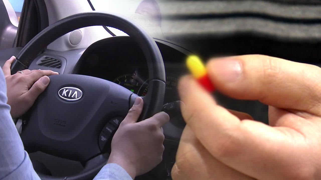 귀성 귀경길 운전자는 멀미약 금물