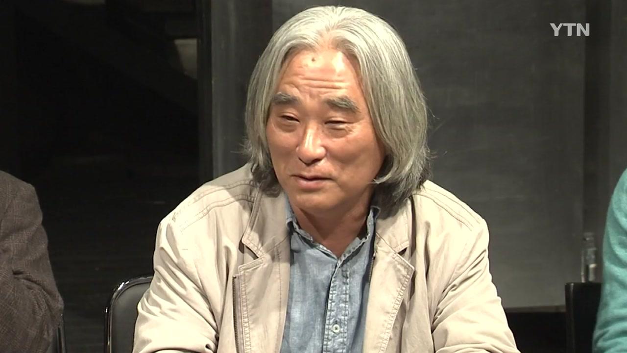"""연극대부 이윤택 성추행 논란...""""활동 중단"""""""