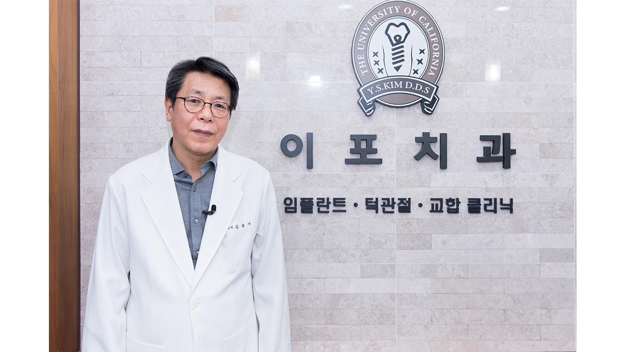 헬스플러스라이프 '컴퓨터 정밀 검사를 통한 비수술 턱관절 치료 알아보기' 17일 방송