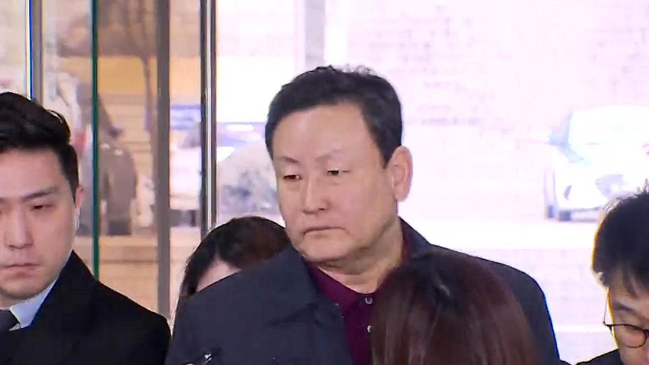 "'MB 재산관리' 이영배 금강 대표 구속...법원 ""혐의 소명"""