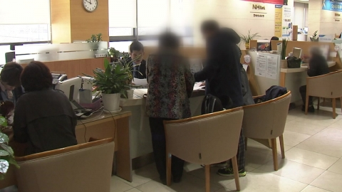 변동형 주택담보대출 금리 '껑충'…연 4.6% 육박