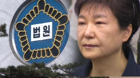 박근혜 前 대통령 결심공판...끝내 불출석