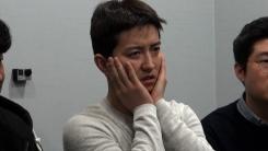 '동상이몽2' 인교진, 비뇨기과 입성…의사 설명에 굳은 얼굴