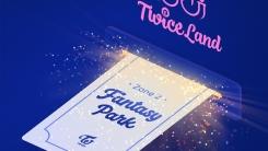 트와이스, 5월 서울 콘서트 오늘(5일)부터 티켓 오픈